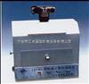 ZF-90型多功能暗箱式紫外透射仪