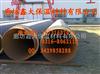 dn400螺旋聚氨酯保温管施工特点,螺旋保温管的生产厂家