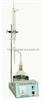 SYD-260型SYD-260型石油产品水分试验器