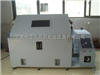 LY-60/LY-90盐雾腐蚀试验箱,盐雾腐蚀试验机