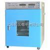 GPX-9032/9052/9082GPX-9032/9052/9082/9162/9272干燥箱/培养箱(两用)