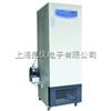 RQX-250/300/400RQX-250/300/400智能型人工气候箱