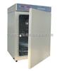 GSP-9050MBE系列培养箱-隔水式恒温培养箱