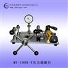 压力校验台-台式压力泵