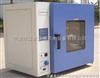 HRT-S8000电热恒温鼓风干燥箱(台式)