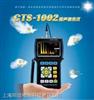 CTS-1002超声探伤仪 探伤仪探头