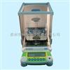 玻璃工业专用密度仪 玛芝哈克JT-124S