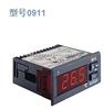 0911burkert宝德0911型2点、3点或PID数字式控制器