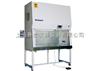 BSC-1500ⅡAB-X双人用二级生物安全柜100%外排/生物安全柜价格