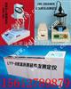 沥青三大指标检测仪器(沥青针入度/沥青延伸仪/沥青软化点)