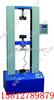 土工布拉力试验机(1吨/2吨/5吨/10吨)