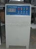 BYS—20标准养护恒温恒湿控制仪操作规程