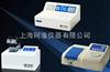 5B-3B(H)+5B-3BN组合型多参数水质分析仪(实验室智能型)