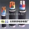 现货供应护套钢带铠装电力电缆 铝芯低压电线YJLV22 3*150+2*70