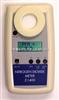 Z-1400手持式二氧化氮检测仪