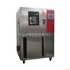 GDW(J)-100高低温交变湿热试验箱