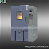 LED可程式高低温试验箱