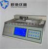 MXD-01HG-T2729-95 硫化橡胶与薄片摩擦系数的测定 滚动法