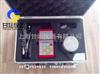 便携式里氏硬度计,铜锌合金硬度测量仪 AH120系列