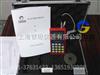 AH120便携式里氏硬度计,抗干扰硬度测量仪器 上海专卖