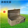 金坛晨阳主要产品HH-600B三用恒温数显水箱