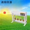 金坛晨阳专业生产JJ-4四联电动搅拌器