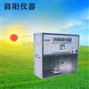 金壇晨陽優惠供應1810-B 全自動雙重蒸餾水器
