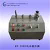电动液压源厂家-电动液压源价使用操作及特点