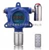 YT95H-CLO2-A二氧化氯報警儀、在線二氧化氯分析儀、RS485、4-20MA 、無線傳輸 、0-50ppm
