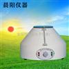 金坛晨阳RZ-50乳脂离心机