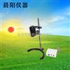 金坛晨阳专业生产JJ-1精密增力电动搅拌器90W