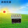 晨阳仪器专业生产MM-2药物振荡器