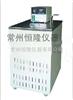 DFY系列低温恒温反应浴厂家