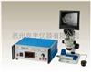 WRX-1S上海精科WRX-1S显微热分析仪