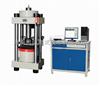 水磨石抗压抗折试验机,水磨石抗压强度试验机,水磨石抗折强度试验机