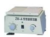 微量振荡器厂家价格