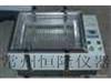 水浴恒温振荡器(双功能)