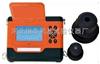 BJLB-1型<br>北京楼板测厚仪供应商,房屋楼板厚度检测仪,建筑楼板超声波测厚仪