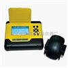 BJDW-1型<br>钢筋位置扫描仪技术参数