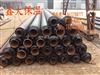 预制直埋PPR保温管的品牌    预制直埋PPR保温管的出厂价格
