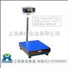 """TCS100千克台称""""XK3118计数台称""""落地式电子磅秤"""