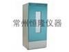 SHP-80,150,250 生化培养箱