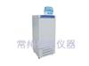 MJ-160BSH-Ⅱ霉菌培养箱