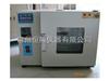 202-0BA电热恒温干燥箱