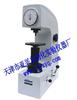 亚兴牌HR-150A型洛氏硬度计销售价格推荐天津厂家