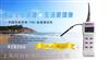 臺灣衡欣AZ8306電導度儀 水質電導度測試儀