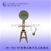 便携式数字压力校验仪-金湖铭宇自控设备有限公司