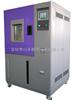 SH-HS-80高低温交变试验箱