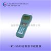28过程信号校验仪,多功能压力校验仪