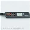 台湾衡欣AZ8708笔式温湿度计 笔形温湿度仪